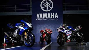 Yamaha R1: obiettivo vittoria (foto)
