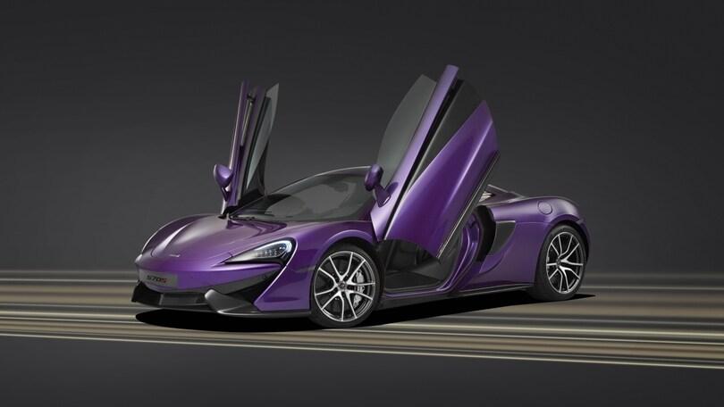 McLaren 570S Coupé, arrivano le versioni di sartoria