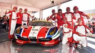 Ferrari 488 GTE, ecco l'erede della 458