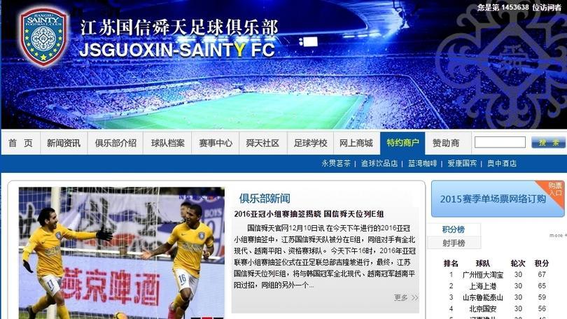 Calciomercato Jiangsu Suning, ecco chi c'è dietro il club cinese
