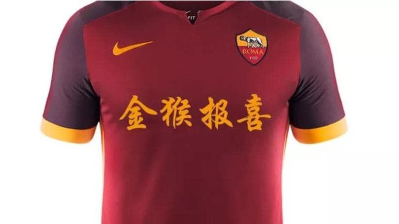 Serie A Roma, maglia speciale per il capodanno cinese