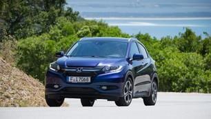 Honda HR-V, foto e prezzi