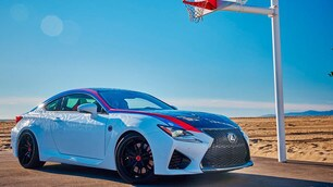 Lexus RC-F, la one off dedicata all'NBA