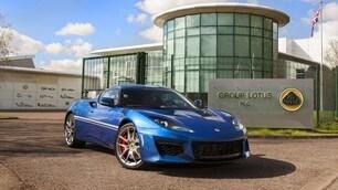 Lotus Evora 400Hethel Edition: foto