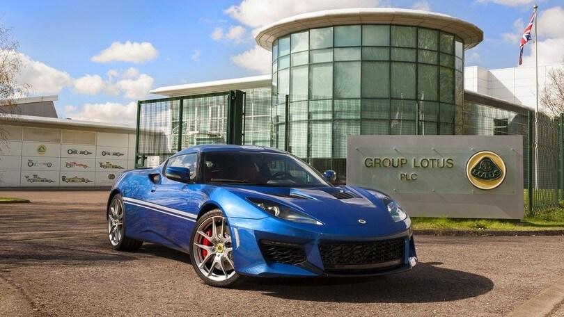 Lotus Evora 400 Hethel Edition, 50 anni di storia