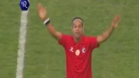 "L'incredibile assist ""no look"" di Ronaldinho"