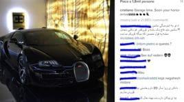 CR7 celebra Euro2016 comprando una Bugatti da 2,5 milioni