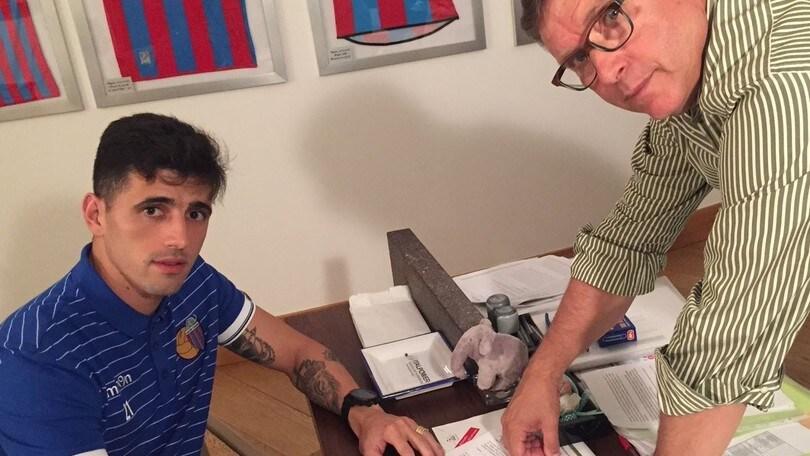 Calciomercato Catania, è ufficiale l'arrivo di Drausio