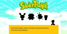 Pokemon Go: nasce una polizza per giocatori incalliti