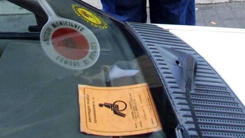 Parcheggio disabili, a Roma arriva l'allarme acustico per tutelare i disabili