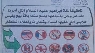 Calcio, la lista delle maglie proibite dall'Isis
