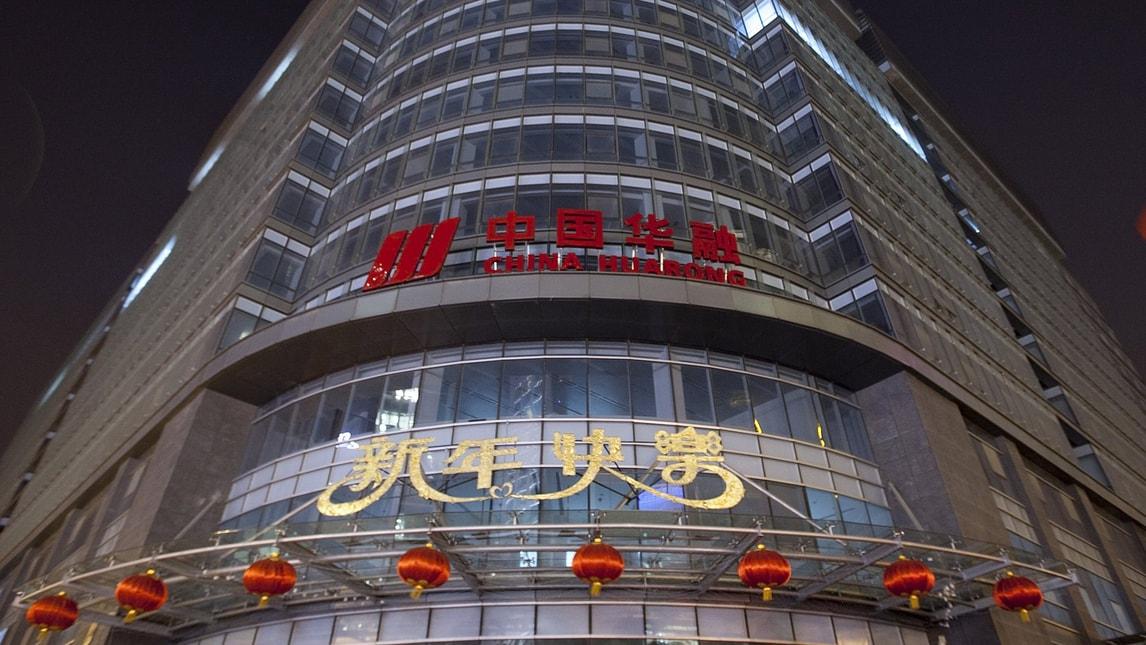 Milan, tutti i potenziali investitori cinesi: confermata anche la China Merchant Bank