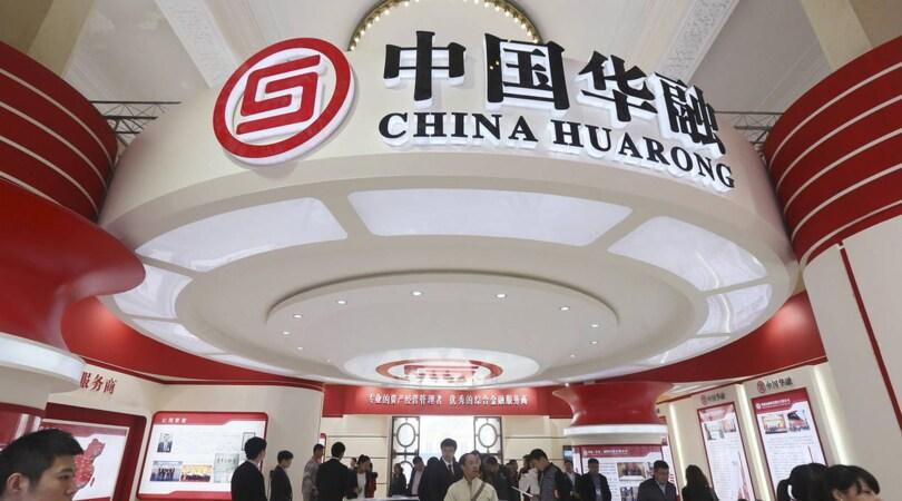 Milan, è un affare di Stato: la China Huarong nella lista degli investitori