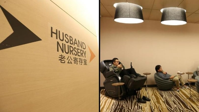 La Nursery per mariti