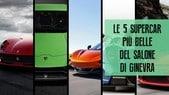 Le 5 supercar più belle del Salone di Ginevra