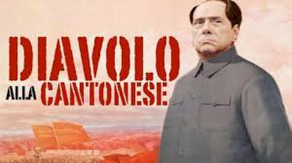Milan, Berlusconi: «Closing solo con tutte le garanzie. Donnarumma incedibile»