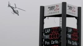 Gp Shanghai: ecco l'elicottero che blocca la Formula 1