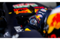 TAG Heuer Carrera CH01 Red Bull al polso del team Red Bull Racing