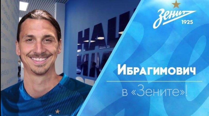Calciomercato Zenit, dai social spunta Ibrahimovic!