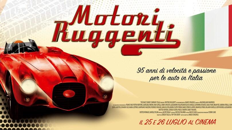 Ecco i Motori Ruggenti
