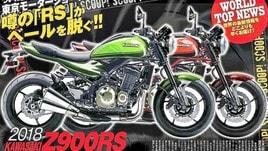 Kawasaki, la Z900 RS potrebbe diventare realtà