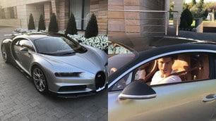 Ronaldo si regala una Bugatti da 3 milioni di euro