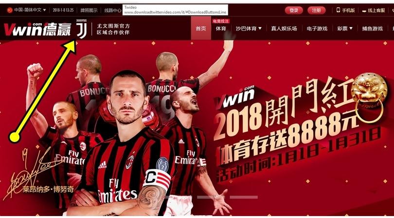 Milan, accordo con Vwin. Ma sul sito c'è il logo Juve...