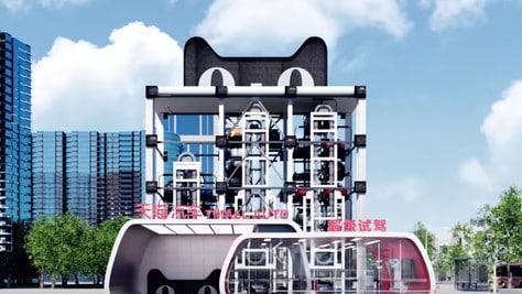 Alibaba progetta il maxi distributore automatico per auto