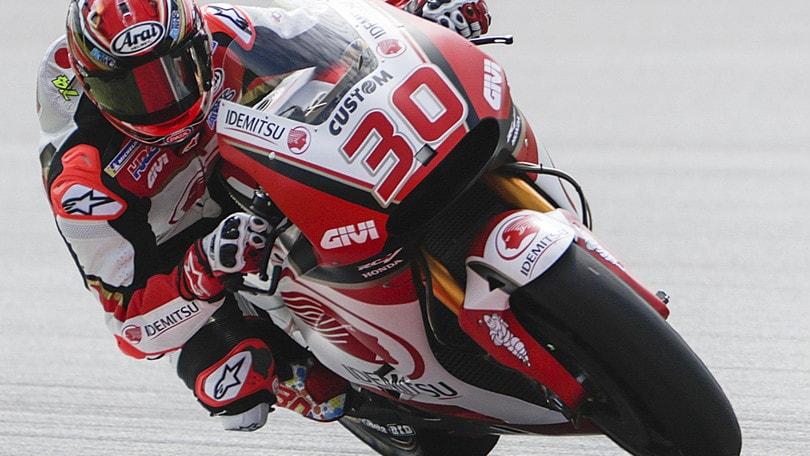 MotoGp Honda, sarà Nakagami il rookie 2018?