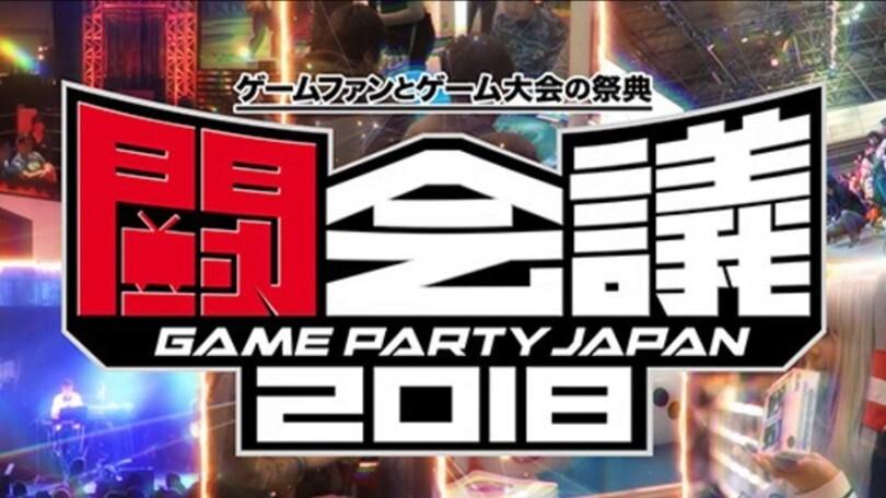 Giappone: gli eSports verso il riconoscimento