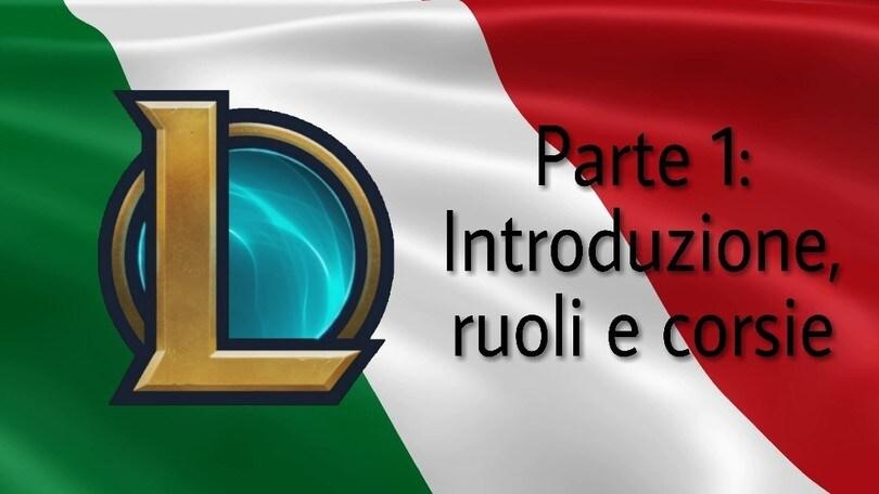 Lingua delle Leggende: come localizzare LoL in italiano?