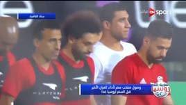 Mondiali, l'Egitto ritrova Salah