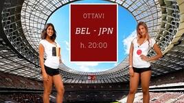 Sfide Mondiali: Belgio-Giappone