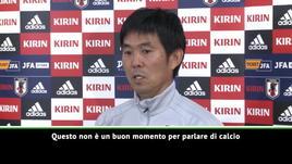 Il Ct del Giappone: