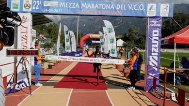Grande festa dello sport con Corriamo Gravellona all'Aquadventure Park Mezzamaratona del VCO