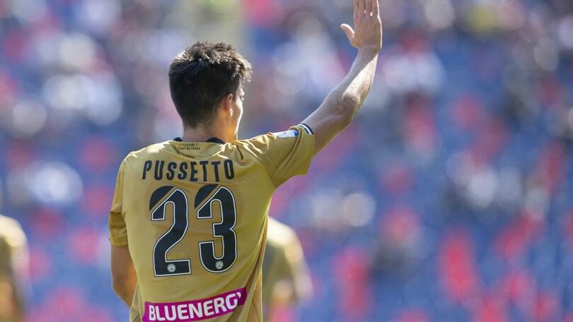Udinese, vinta 2-1 l'amichevole contro l'NK Bravo