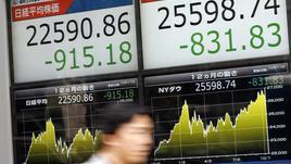 Borsa: Tokyo, apertura in calo (-0,76%)