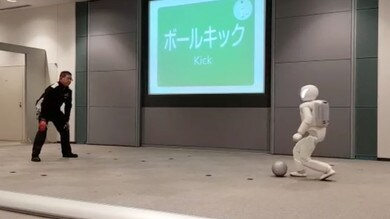 Asimo: il robot che sembra umano   VIDEO