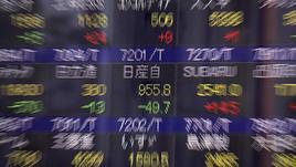 Borsa Tokyo, apertura in ribasso: -0,71%
