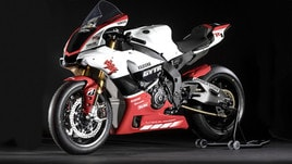 Yamaha YZF-R1 GYTR: prenotazioni al via