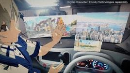 Nissan I2V, al CES 2019 la nuova interfaccia