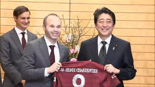 Giappone, Iniesta incontra il Primo ministro