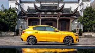Maserati al Salone di Shanghai: tutte le foto
