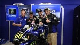 La Yamaha MotoGP entra negli eSports: ingaggiato l'italiano Trastevere73