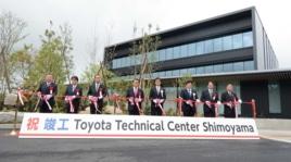 <p>Toyota ricrea in Giappone una pista stile Nurburgring</p>