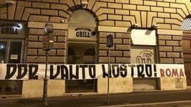 Addio De Rossi, striscioni della Curva Sud contro Pallotta e la società