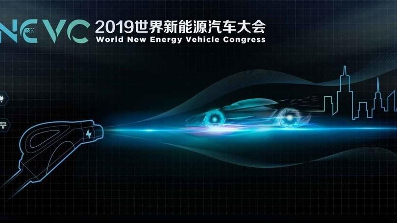 Mobilità green, a inizio luglio il congresso sulle auto sostenibili in Cina