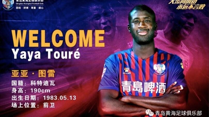 Yaya Touré riparte dalla Serie B cinese, ha firmato per il Qingdao Huanghai