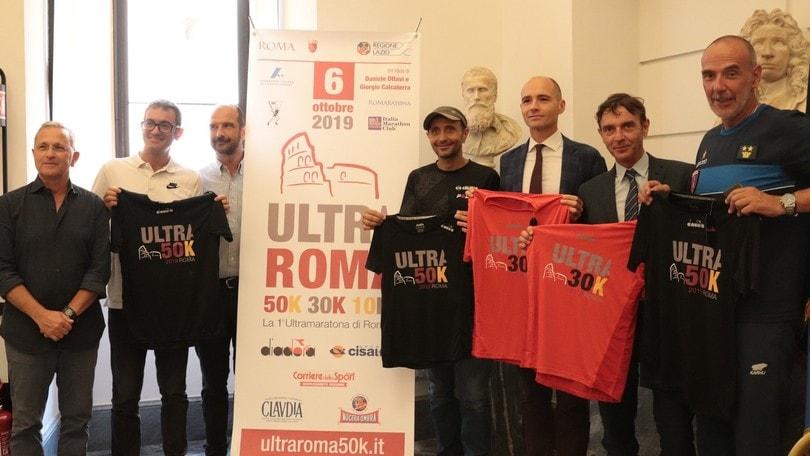Ultraroma - La prima ultramaratona di Roma