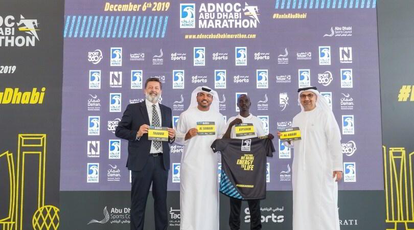 ADNOC Abu Dhabi Marathon 2019: svelato il percorso